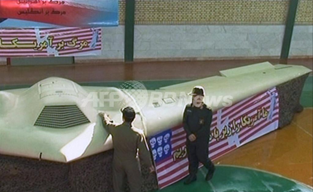 イラン、「撃墜した米無人偵察機」の映像を初公開