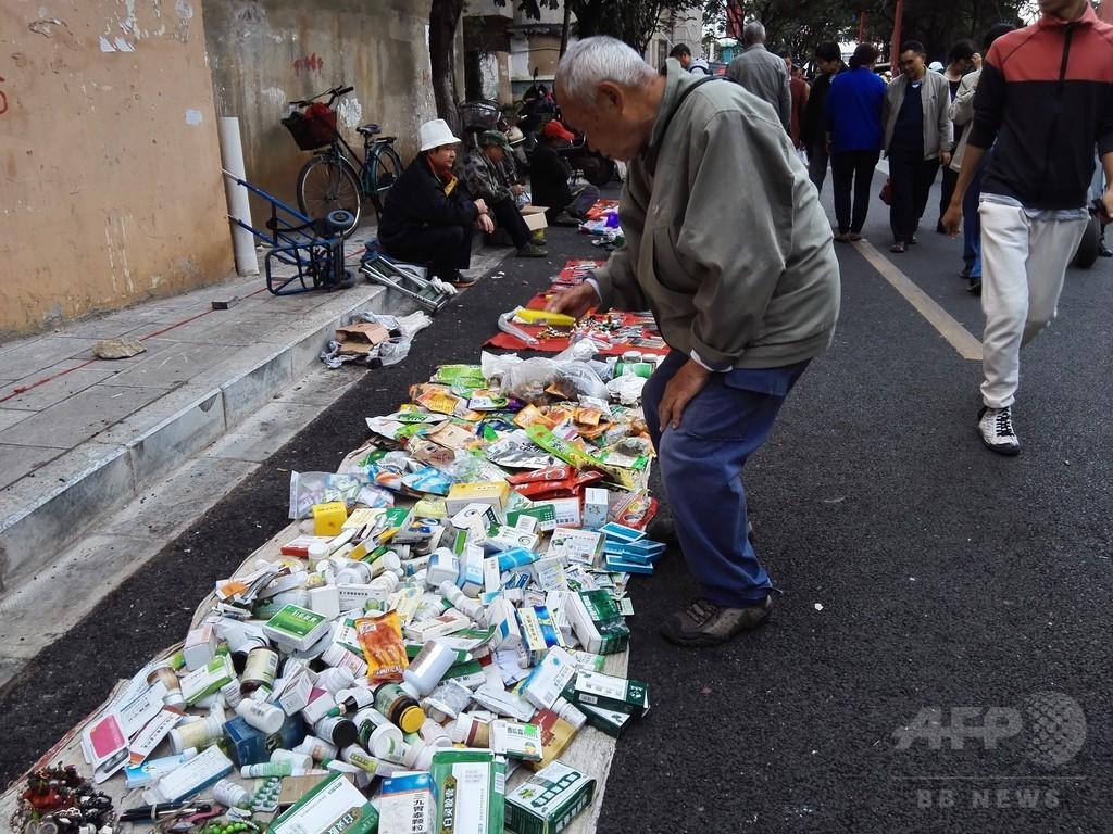 期限切れ医薬品、再販売の恐れ 中国の識者「回収制度を」