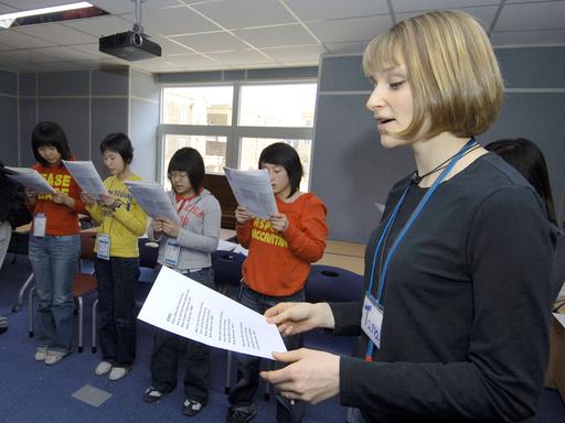 英語教育に4500億円投入、韓国新政府が計画