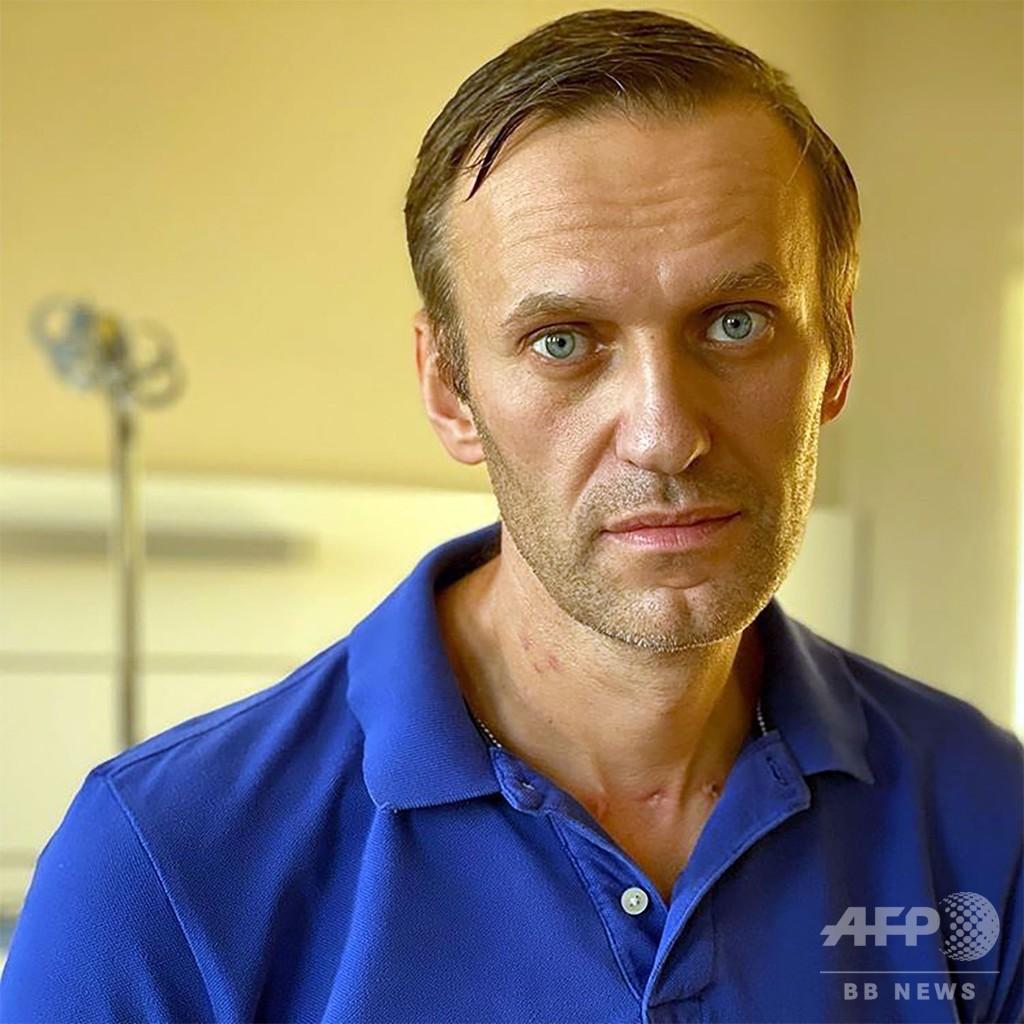 毒物被害のナワリヌイ氏が退院 完治の見込み