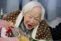 世界最高齢の大川ミサヲさん死去 117歳