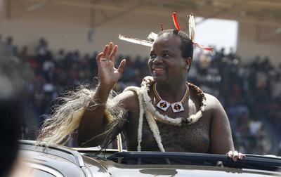 スワジランド独立40周年記念式典
