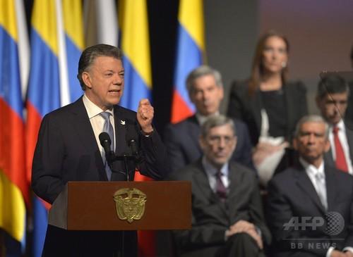 コロンビア議会、FARCとの新和平協定を承認