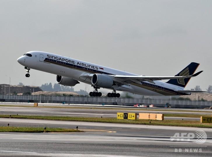 世界最長19時間の直行便、新型機で復活 シンガポールとNY結ぶ