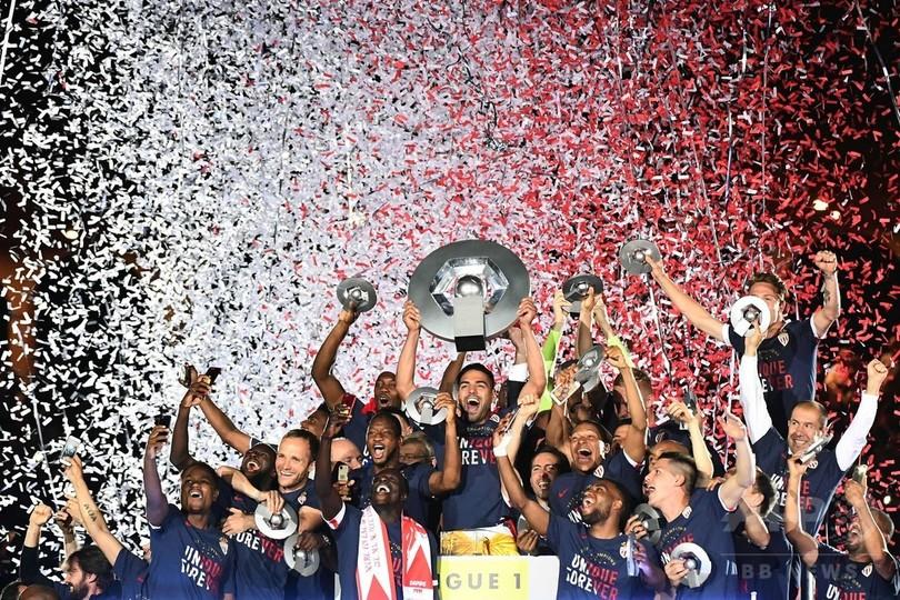 モナコが17年ぶりのリーグ制覇!新星エムバペが栄冠に導く