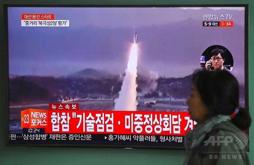 北朝鮮、弾道ミサイル発射に失敗 米軍も確認