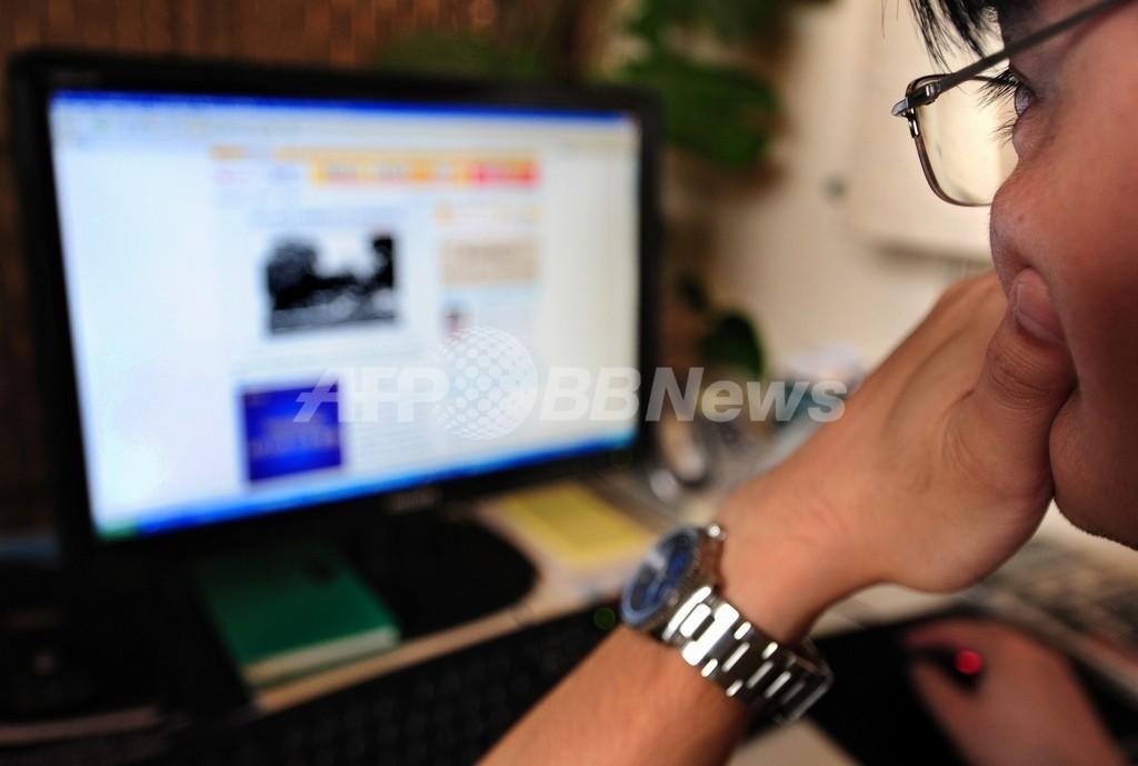 国際指名手配犯の逮捕にネットユーザーの協力を要請、インターポール