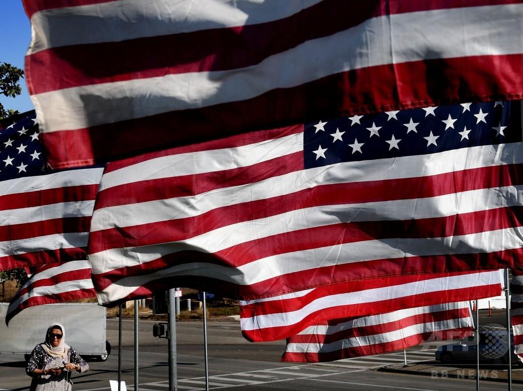 米同時多発攻撃から15年、永続化する米国の戦い