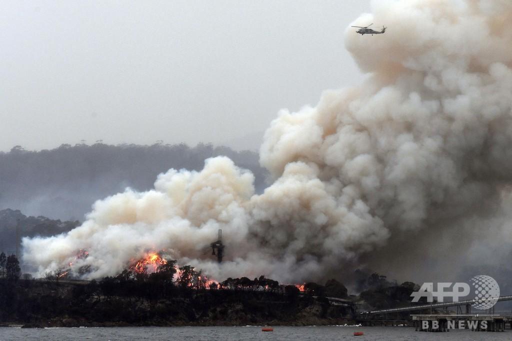 豪、森林火災で予備役配備 復興に1500億円投入へ