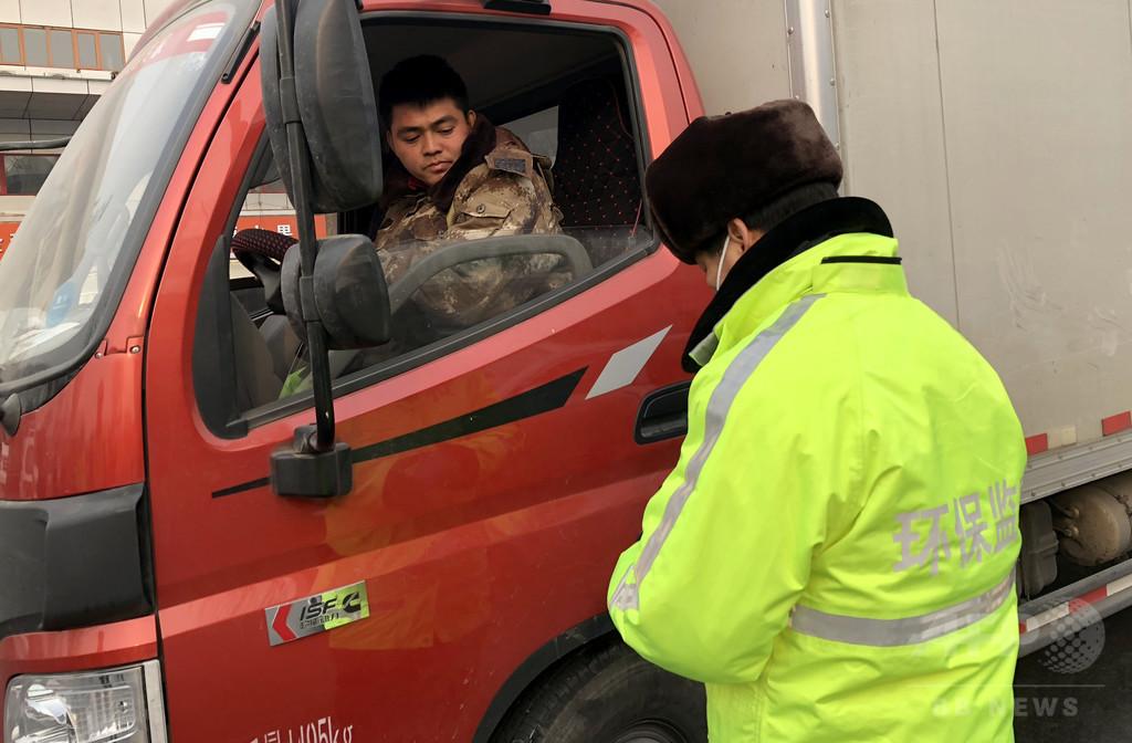 北京市、古いディーゼル車を段階的廃止へ