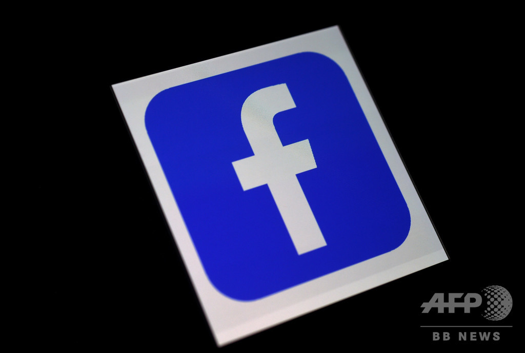 FB、暴力的コンテンツ削除 オリジナルなニュースを重視へ