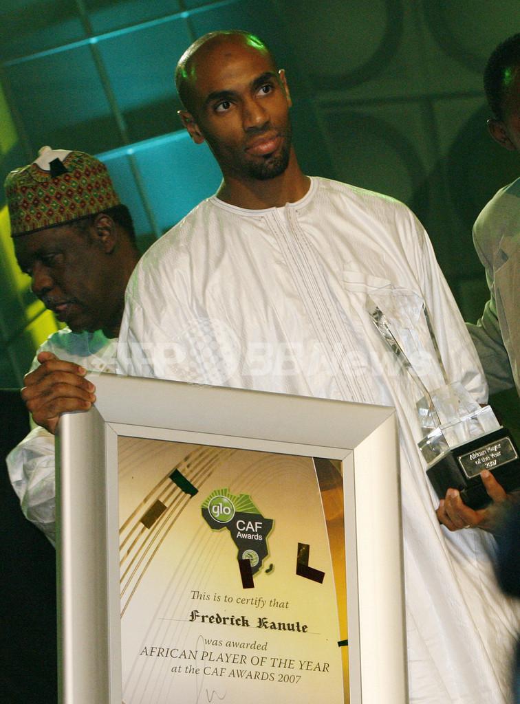 2007年アフリカ年間最優秀選手にカヌーテが選出される