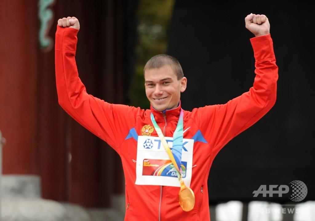 世陸金のロシア競歩選手、2度目のドーピング違反 資格停止8年