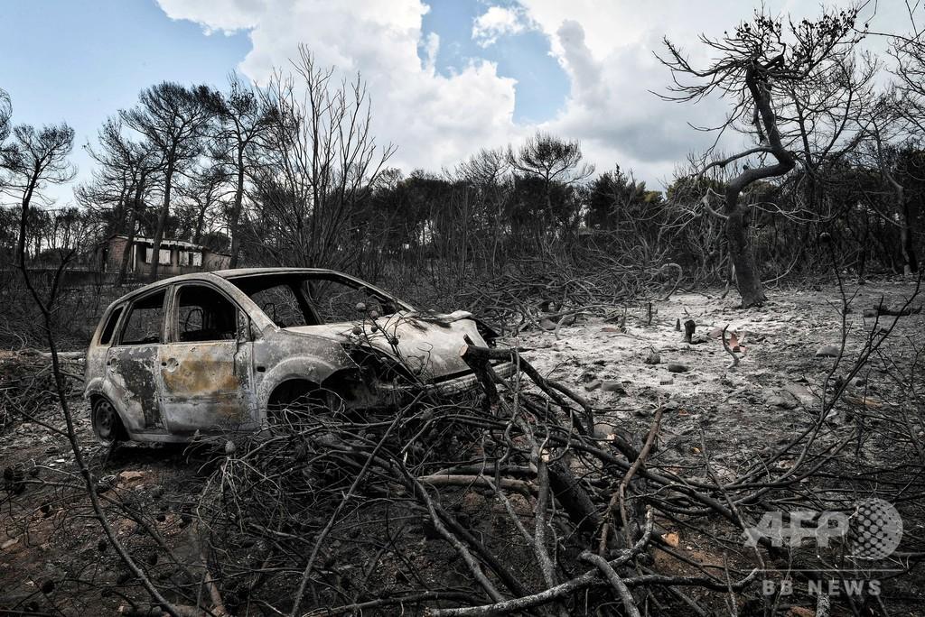 ギリシャの森林火災、死者91人に 政府の対応に批判も