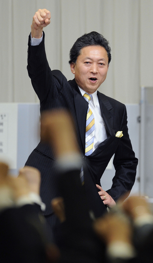 民主党新代表に鳩山由紀夫氏