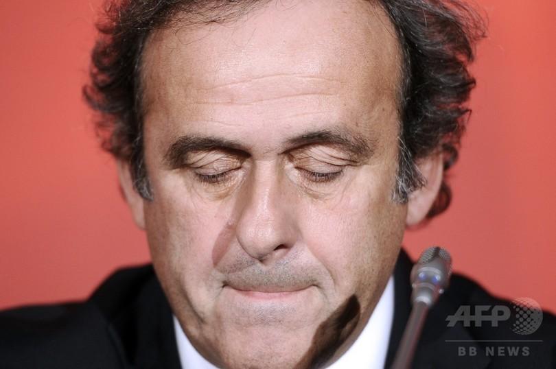 FIFA倫理委員会、プラティニ氏の永久活動停止処分を要求