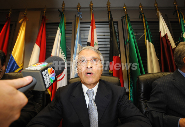 OPEC、日量52万バレル実質減産で合意