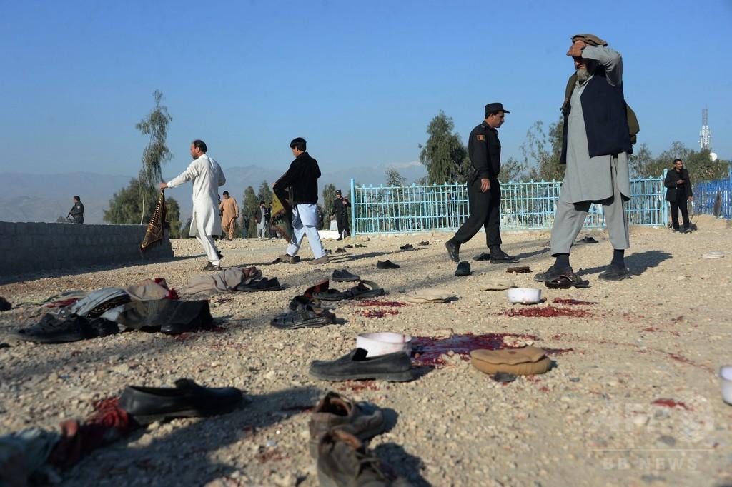 葬儀狙った爆弾攻撃、18人死亡 アフガニスタン