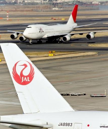 日本航空再建、「企業再建支援機構」活用へ