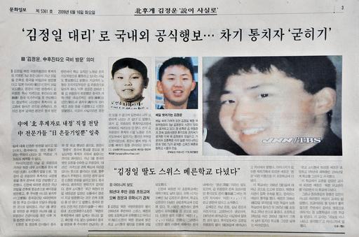 北朝鮮、三男の後継宣伝にかげり 軍人事めぐる不一致か