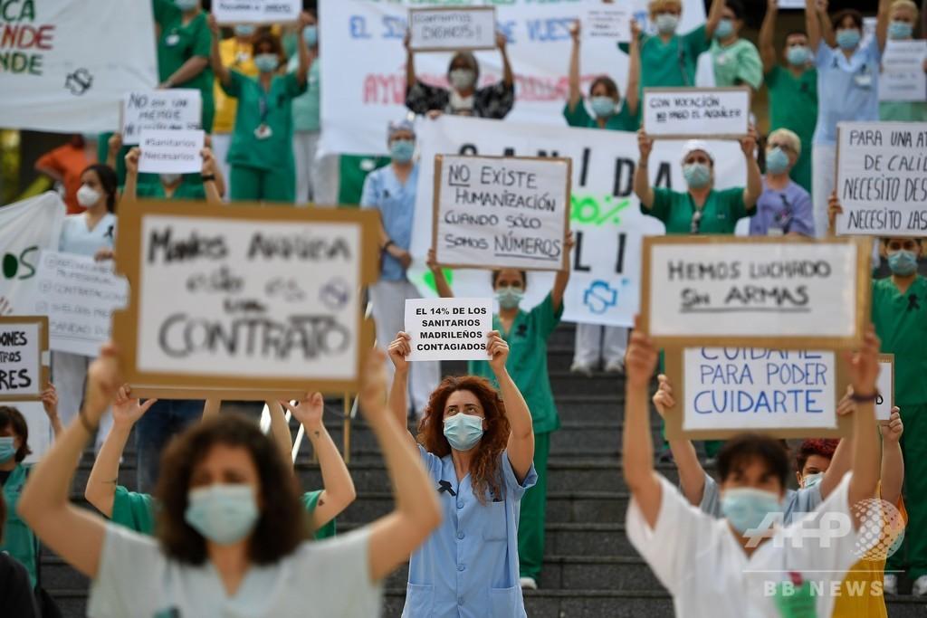 コロナと闘うスペインの医療従事者、防護用品の不足訴えデモ