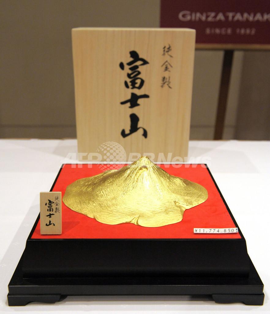 純金製の富士山、16日から販売 価格は1177万円