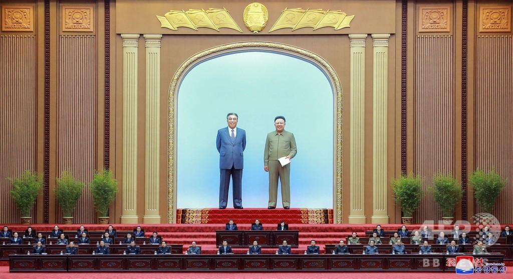 北朝鮮で最高人民会議、ナンバー2が交代 世代交代進む