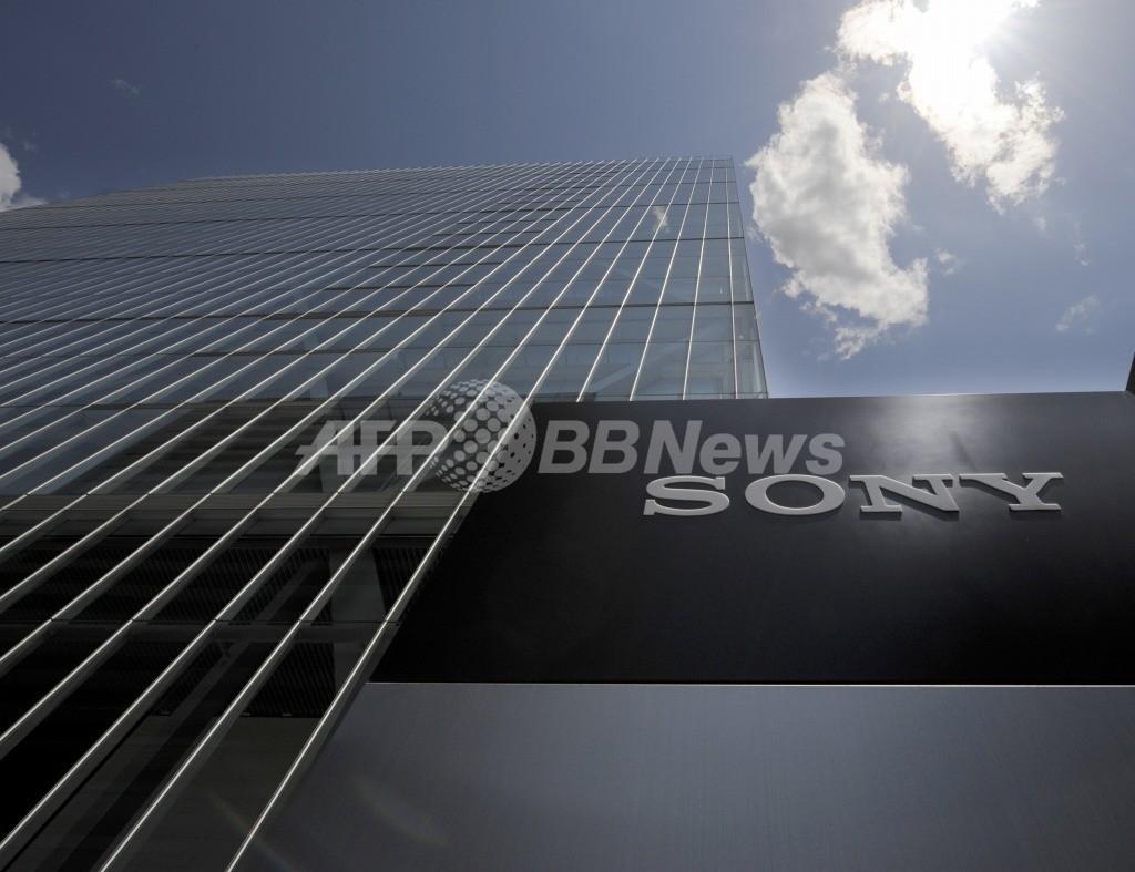 FBI、ソニーへのサイバー攻撃容疑で23歳男を逮捕