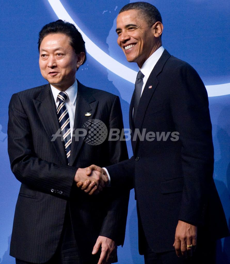「鳩山首相は最大の敗者」、米紙コラムに「非礼」と官房長官
