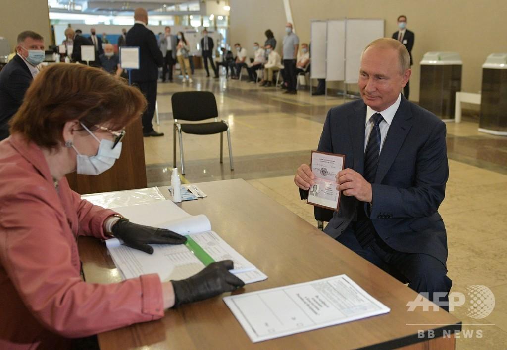 ロシア国民投票、8割近くが改憲賛成 最終結果