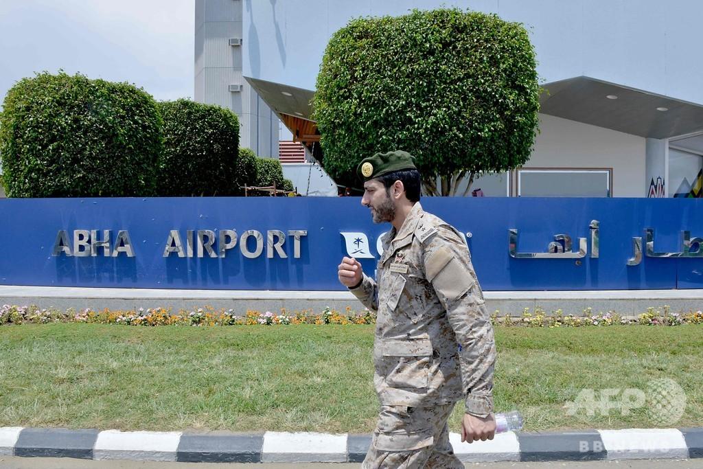 サウジアラビア、空港狙ったイエメン武装組織の無人機を迎撃