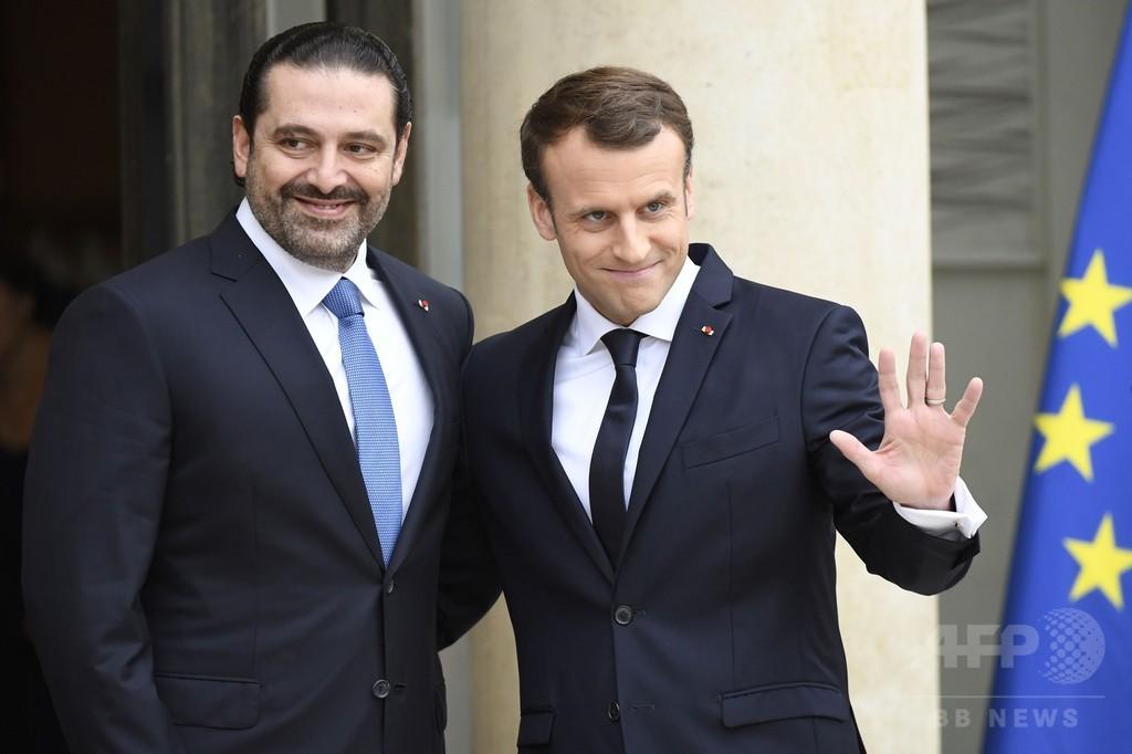 レバノン首相、近く帰国へ 仏大統領と会談後に表明