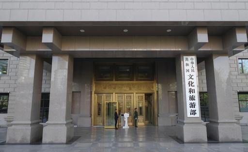 トークショーや漫才などの舞台芸能の管理を強化、中国の文化・観光部