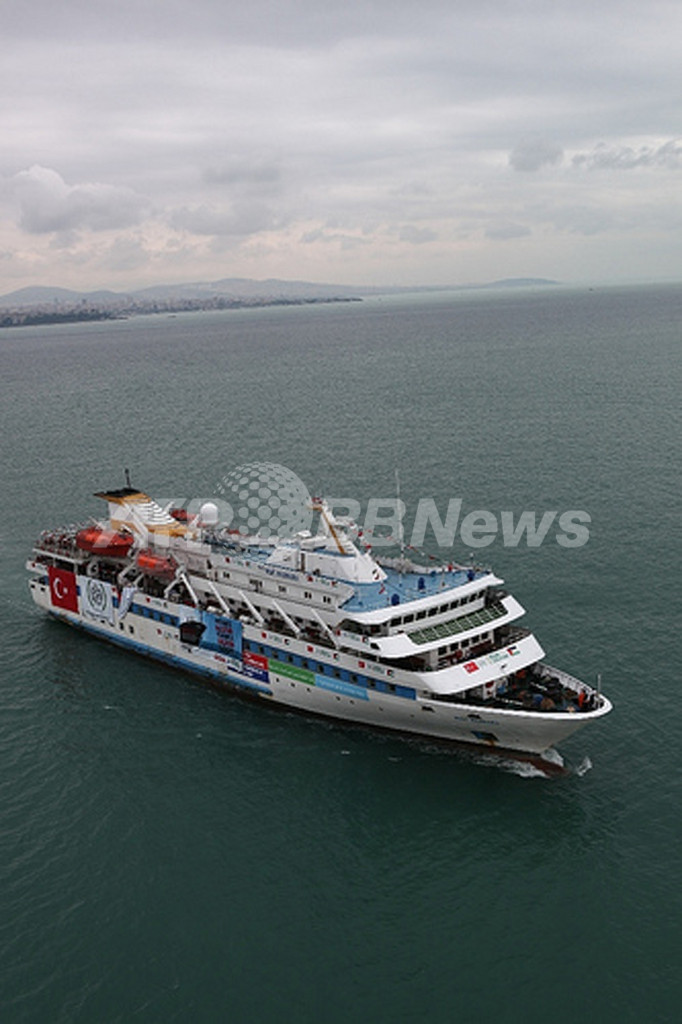 ガザ支援船をイスラエル軍が強襲、10人以上死亡 トルコ強く抗議
