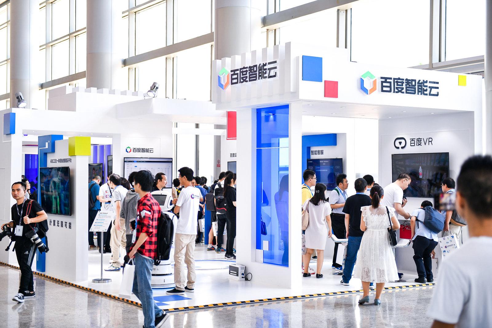 AI技術、中国の人々の生活に急速に浸透
