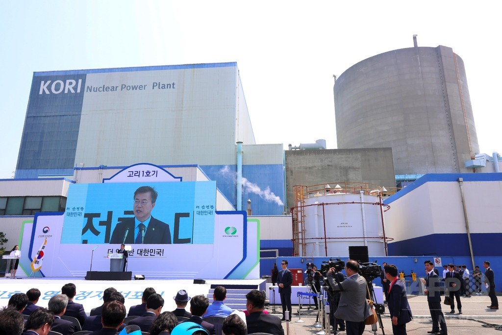 韓国大統領、原発新設計画を白紙化 「ポスト原発の時代へ扉開く」