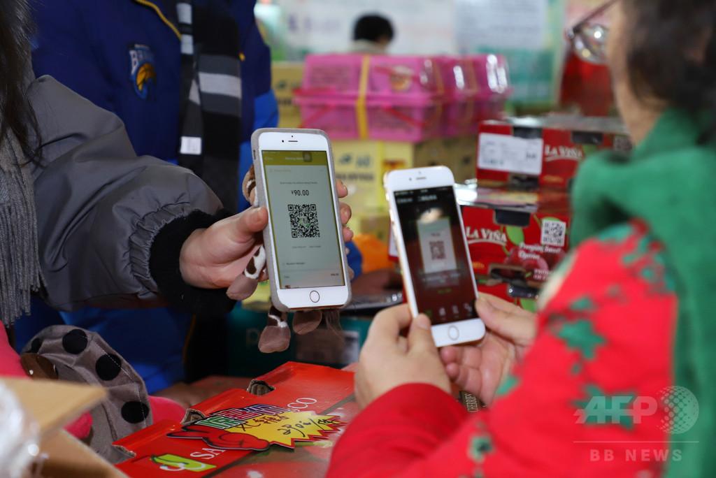 中国のQRコード決済「動的」「静的」の違いは? 4月から「上限1日500元」で一部混乱