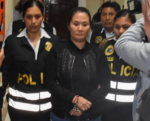 フジモリ元大統領の長女ケイコ氏、再び身柄拘束 ペルー裁判所が命令