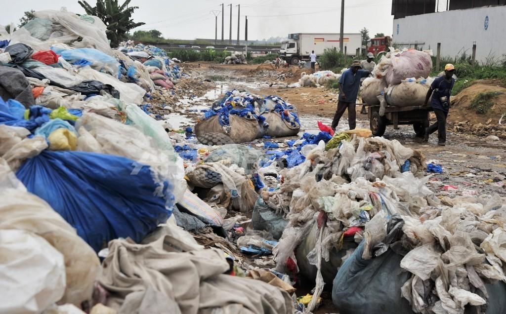 プラスチック製の袋が廃止へ、コートジボワール