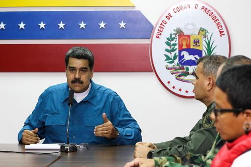 ベネズエラ、向こう30日間電力配給制に 大統領発表