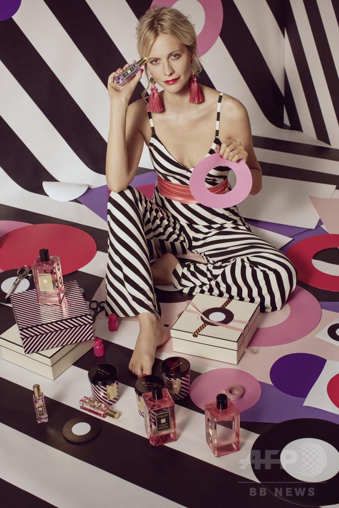 """「ジョー マローン ロンドン」ポピー・デルヴィーニュによる""""Queen Of Pop""""発売"""