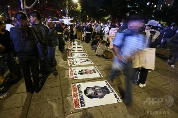 メキシコ光と影の2014年、暗転招いた学生43人失踪事件