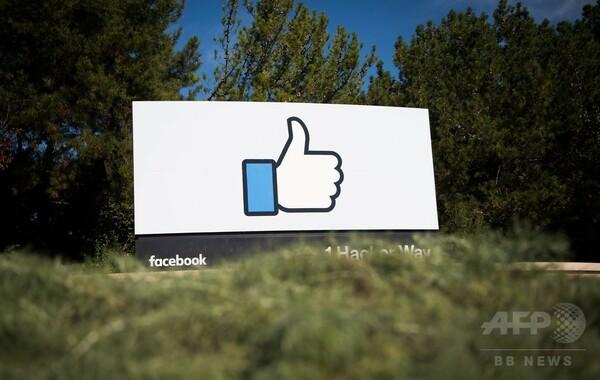 フェイスブック、暴力コンテンツ対策で3000人増員へ