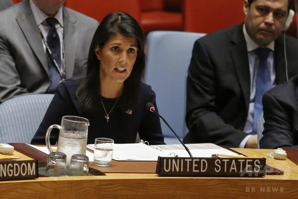 米国、「最強」の対北制裁を提案へ 安保理、核実験受け緊急会合