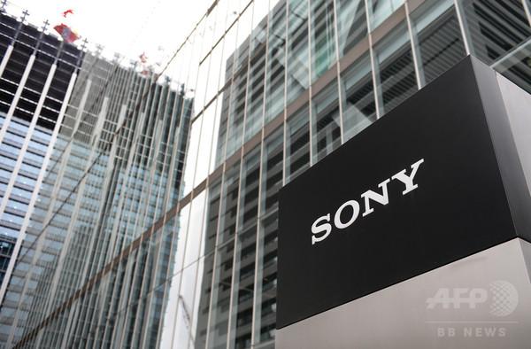ソニーへのサイバー攻撃、約4万7000人の情報が流出か