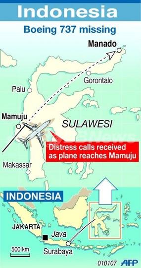 102人搭乗の旅客機墜落、死者は約90人に - インドネシア