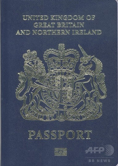 「国辱だ」 EU離脱後の英パスポート、「仏企業」が製造へ