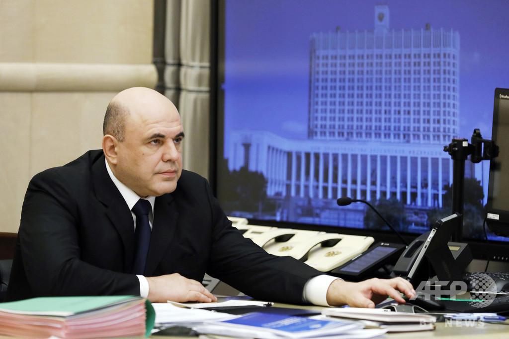 新型コロナ感染のロシア首相、公務に復帰 大統領府発表