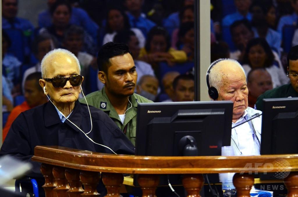 ポル・ポト派元最高幹部2人の終身刑が確定、カンボジア特別法廷