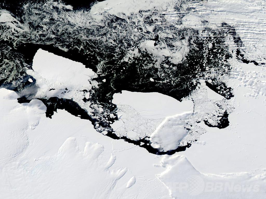 南極でダイヤの母岩を発見、採掘に向け注目集まる